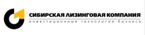 Совместная программа ООО «Реал Эдванс» и ООО «Сибирская лизинговая компания»